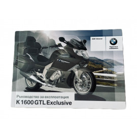 BMW Instruction manual (russian) K1600GTL Exclusive